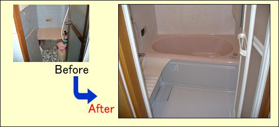 リアルの浴室リフォーム工事例2