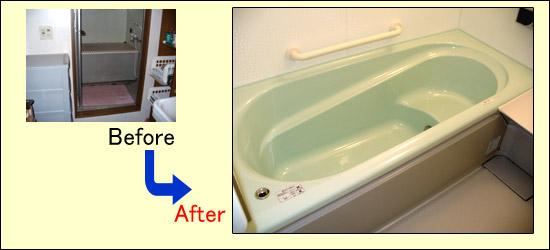 リアルの浴室リフォーム工事例3