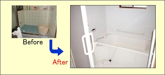 リアルの浴室リフォーム工事例1