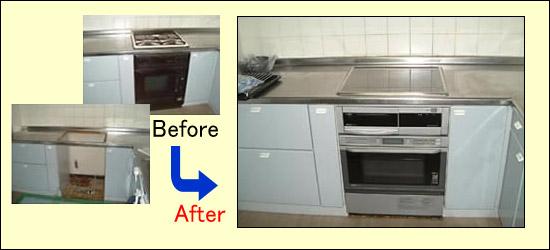 リアルのキッチンリフォーム例1
