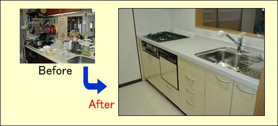 リアルのキッチンリフォーム例2