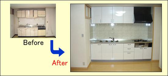 リアルのキッチンリフォーム例3