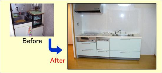リアルのキッチンリフォーム例4